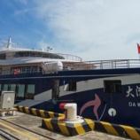 『【中国最新情報】「ハイブリット船「大湾区1号」就航」』の画像