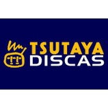 『TSUTAYA DISCAS』の画像