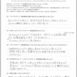 『ペライチ養成講座_お客様の声-3_2019年8月29日(木)開催』の画像