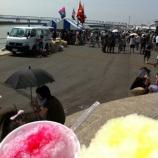 『赤須賀漁業祭り(in 三重県桑名市)』の画像