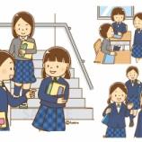『【クリップアート】女子中学生のイラスト(教室移動・友達と話す・登校する)』の画像