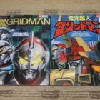 『『SSSS.GRIDMAN超全集』を買ってきたでござるッ!』の画像