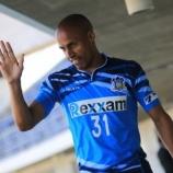 『[J3]讃岐 ブラジル人DFアレックスが現役引退を発表! 18歳~35歳まで17年間のキャリアを日本でプレー!!』の画像