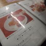 懐古録~道産子おやじの旅切符F