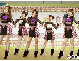 被害者続出!韓国の女性人気アイドルグループ「T―ARA」チケット詐欺の悪質実態