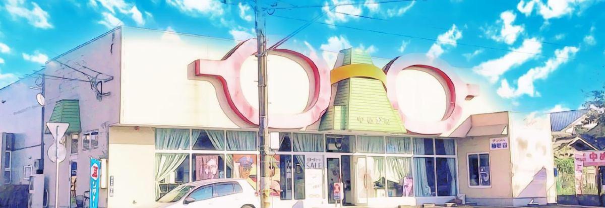 都城中めがね店 ブログ イメージ画像