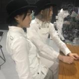 『鈴本美愉 ついに織田奈那と結婚!笑』の画像