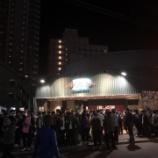 『【乃木坂46】ライブハウスで大熱狂!『アンダーライブ@Zepp札幌』1日目セットリスト&レポートまとめ!!!【セトリ】』の画像
