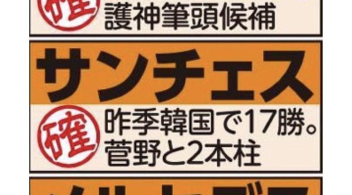 【朗報】巨人の外国人軍団!!