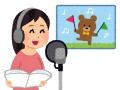 【朗報】顔面偏差値63のアイドル声優さん、胸の谷間を見せてしまう (画像あり)