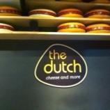 『オランダチーズ♪最高!』の画像