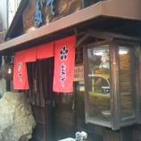 『岡山』の画像