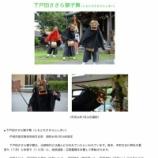 『戸田市の指定文化財「下戸田ささら獅子舞」が7月19日・20日演じられます』の画像