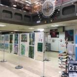 『【戸田市役所】戸田市内小・中学校 緑の絵コンクール作品展示(戸田市水と緑の公社主催)が、市役所2階ロビーで開催中です。どうぞ足をお運びください。力作そろいです!』の画像