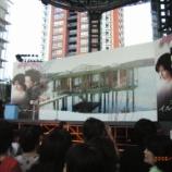 『イルマーレ ジャパンプレミアイベント』の画像