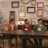 『乃木坂46から『新作』が到着!!!!!!キタ━━━━(゚∀゚)━━━━!!!』の画像
