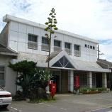 『阿久根駅 '09夏』の画像