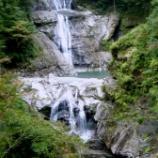 『いつか行きたい日本の名所 大杉谷』の画像