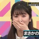 『【乃木坂46】衝撃!!!樋口日奈、番組中にまさかの号泣してしまう・・・』の画像