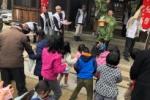 難易度ベリーハード!天田神社で節分祭りやってたから行ってきた!〜豆はゲットできるのか?〜