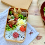 『テレワーク飯・リメイクおうち弁当のすすめ』の画像