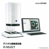 『【新商品】【キャンペーン】デジタル画像測定機「O-SELECT」@㈱東京精密【測定機器】』の画像