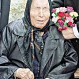 『ブルガリアの予言者、ババ・ヴァンガが予告している人類の未来(2023年から5079年まで)』の画像