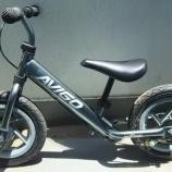 『ストライダー・バランスバイクや小さな子供用自転車で空気入れが入らない時の解決方法!タイヤが小さいが故の落とし穴』の画像