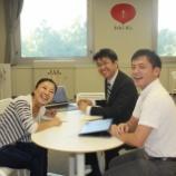 『「然の膳」が8月30日に営業再開!』の画像
