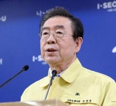 朴元淳ソウル市長「新天地を強制家宅捜索してでも信者リストを確保しなければならない」=韓国の反応