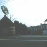 『ラペ』の画像