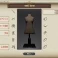 【FF14】6月18日採点のファッションチェック「可憐なる参謀」の金評価と100点の装備構成まとめ