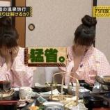 『【乃木坂46】『リベンジ温泉』を逆ドッキリにした理由・・・【乃木坂工事中】』の画像