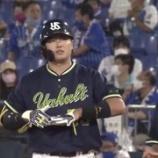 『村上宗隆(前年度打率.231で最下位、184三振のセリーグ記録)が現時点で首位打者である理由』の画像