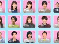 【日向坂46】ZIPが新体制を発表!みーぱんは継続!!