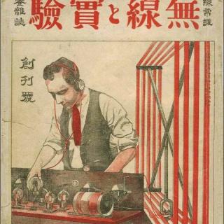 軍用無線のブログ JA2GZU   suzuki shinichi