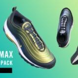 『3/15 9:00 発売 NIKE AIRMAX LIQUID METAL PACK エアマックス リキッドメタル 538416-022 AV1165-400 AV1165-002』の画像