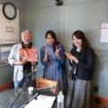 歌手・美里里美がメジャーデビュー曲「夕月波止場」のPRでFM世田谷番組「昭和バンザイ」(提供:西部ピアノ)に出演し  ます!