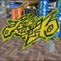 【ジェットセットラジオ】日本でも発売が決まったJSRのPV公開