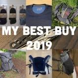 『2019年個人的ベストバイ山道具‼︎』の画像