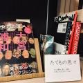 浦和文庫はじまりました
