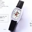 【速報】otona MUSE (オトナ ミューズ) 2020年 06月号 《特別付録》 ヴィンテージ調ミッキーマウス腕時計