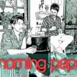 『『pepe morning』始めました。』の画像