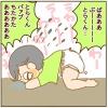 寝起きに号泣!夢にまで見た大好きなあれ【絵日記】