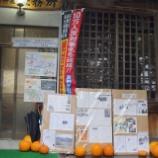 『宮田市でPR活動』の画像