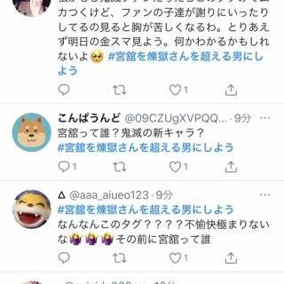 『【朗報】鬼滅オタクVSジャニヲタ、夢のベストバウトにTwitter大炎上』の画像