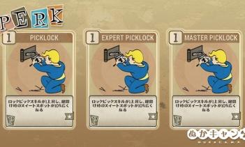 Fallout 76:Picklock(Perception)