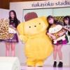 【朗報】NMB48とポムポムプリンのコラボが決定!!