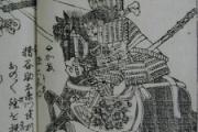 日本の戦国時代最強武将決定戦
