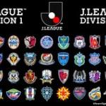 Jリーグは生まれ変わる まずは組織の大改革